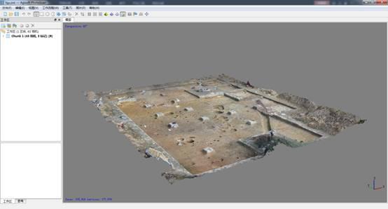 oscan软件3维重建-我所开启航模航拍工作