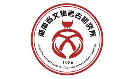湖南省文物考古研究所徽标征集揭晓