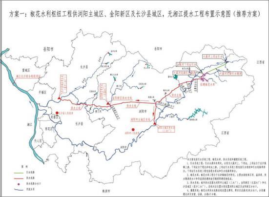 椒花水库+引水+供水示意图(推荐方案)-Model